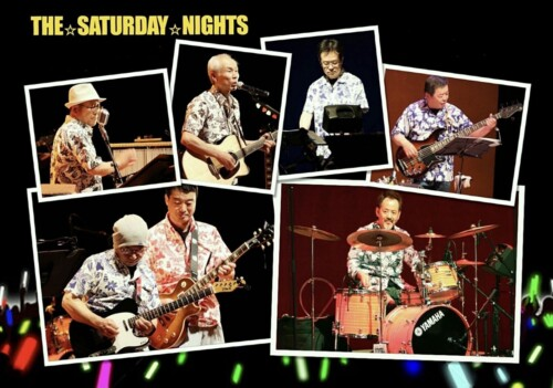 The Saturday Nights
